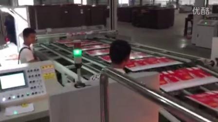 台一固定高网线印刷机视频