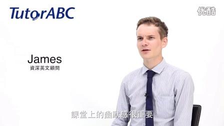 TutorABC 專業顧問群