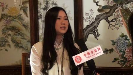 中国企业网专访翠薇阁陶瓷艺术馆董事长  琚翠薇女士