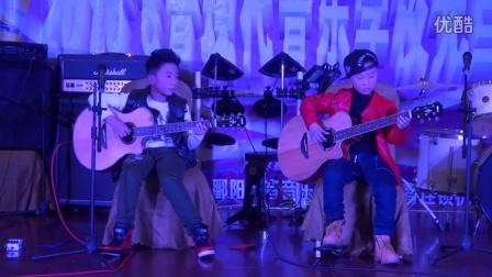 飞音音乐吉他爵士鼓学校表演者《孔骁骏》《李子健》《李子奥》