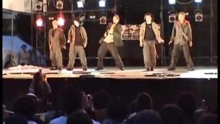 7DOWN 8UPPER @沖縄2005