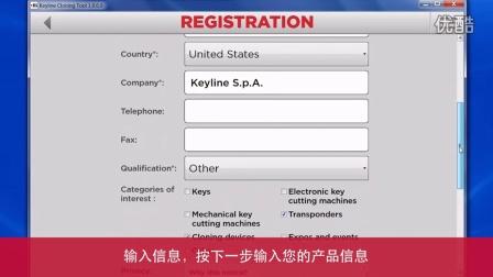 Keyline 884 mini-账户注册