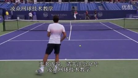 【凌众网球】费德勒高清训练视频