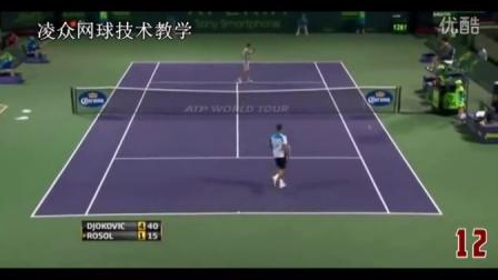 【凌众网球】网球四巨头生涯最佳击球