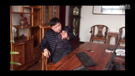 河北人民的反击【涉县方言版】