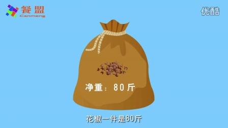 餐萌网宣传片