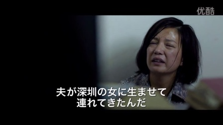赵薇 黄渤《亲爱的》日本预告片