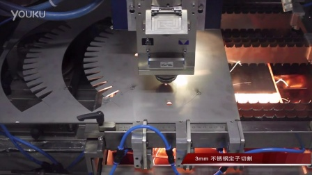 redPOWER OEM Stainless Steel Cutting