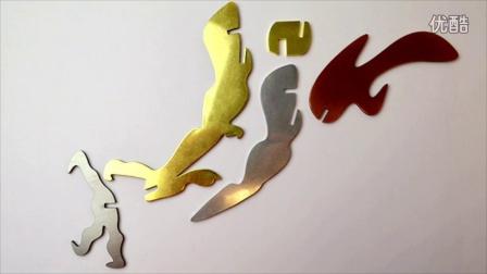 redPOWER OEM Dragon Stop Motion