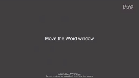 Citrix XenDesktop vs VMware Horizon低带宽场景体验对比