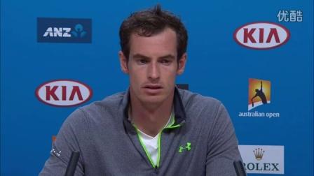 【赛前采访】2016 澳大利亚网球公开赛 - 穆雷