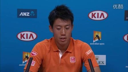 【赛前采访】2016 澳大利亚网球公开赛 - 锦织圭