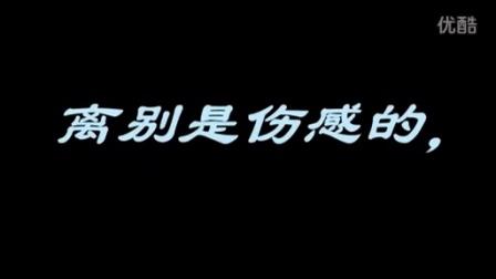回顾~感谢(马六甲培一华小)