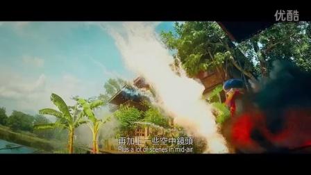 《賭城風雲II》製作特輯﹙1﹚