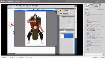 游戏原画CG插画教程第四集-角色剪影对气质的影响02
