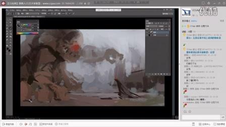 游戏原画CG插画教程第一百三十集-场景的透视解密04