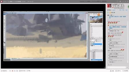 游戏原画CG插画教程第一百零八集-场景中空间感的表现原理-下