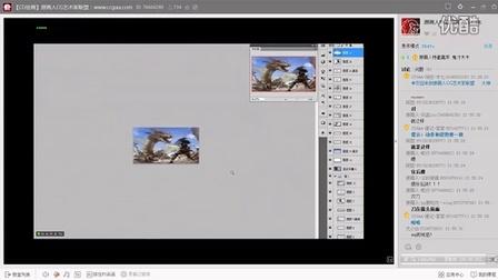 游戏原画CG插画教程第一百三十二集-怪物场景