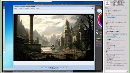 游戏原画CG插画教程第一百零九集-场景的氛围