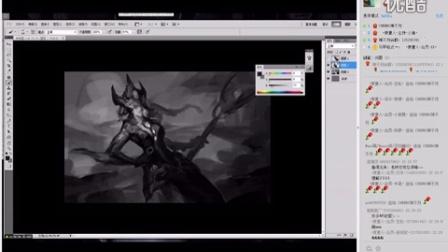 游戏原画CG插画教程第一百零一集-光的设计