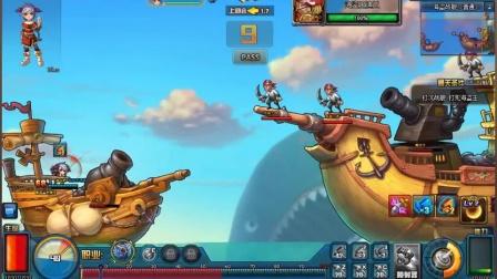 QQ游戏《TNT》单挑海盗战舰