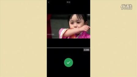 如何分割视频