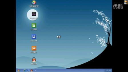 bochs Windows 2003运行测试(渣机慎用)