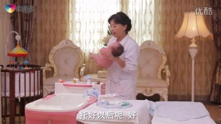 怎样给新生儿洗澡