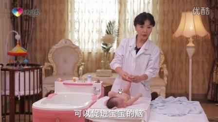 怎样给新生儿做下肢抚触