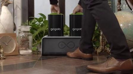 Gogoro GoCharger™ - Smart. Fast. Shareable Charging.