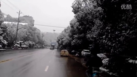 嘉鱼县2016年喜迎第一场雪   瑞雪兆丰年