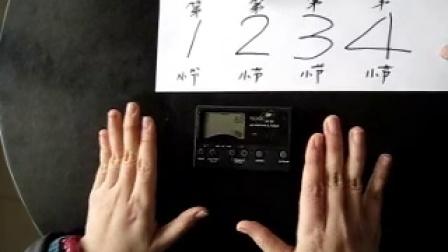 节奏练习本【2】p54-no.2