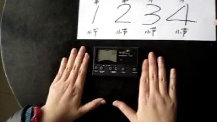 节奏练习本【2】p54-no.3