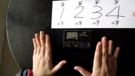 节奏练习本【2】p54-no.4