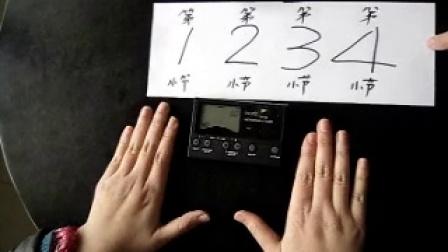 节奏练习本【2】p55-no.2