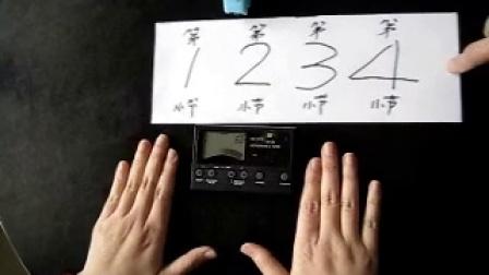 节奏练习本【2】p55-no.3