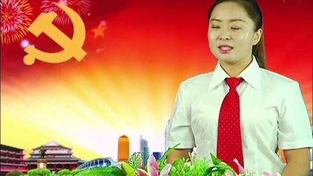 八师一三三团党委选送优秀共产党员演讲展播片