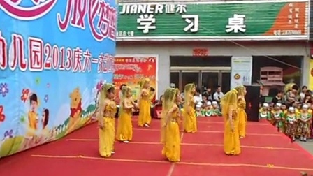 少数民族舞