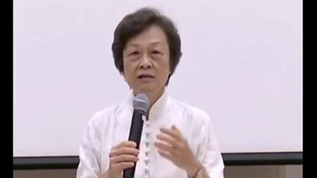 品德教育講座《青少年的兩性教育—從愛出發(1)》 陳真老師