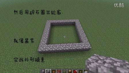 【Minecraft】全能改造王 第一期