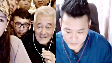 赵本山老师YY直播首秀现场直播!