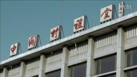 新东方20周年成片H264