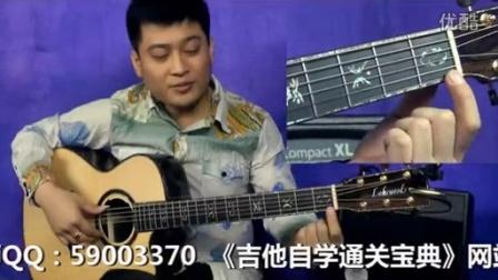 吉他教学入门 学习吉他入门指法 吉他入门视频