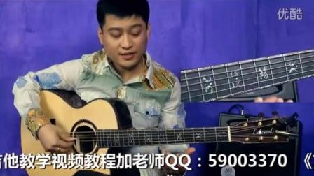 吉他教学入门 木吉他独奏教程学吉他教程视频