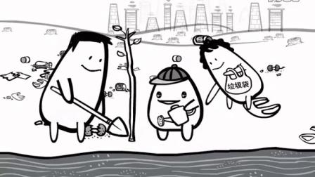 61-环保宣传片-北方网