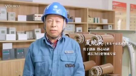 76-创建文明城市-青岛新闻网