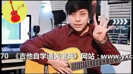 吉他教学入门 吉他换弦教程吉他指弹教程