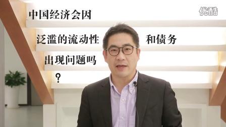 """中国太太们的""""无奈""""海淘路"""