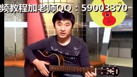 吉他教学入门 弹吉他教程民谣吉他考级标准教程