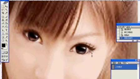 美女转手绘-.眼睛处理篇15